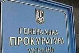 Ukraine General Office of Public Prosecutor closed the Kushnaryov case