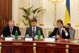 President of Ukraine held meeting with the governors