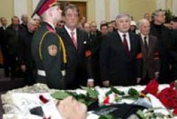 President of Ukraine attends requiem