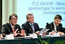 Ukrainian municipal economy needs reforms