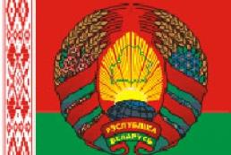 Belarus welcomes Ukrainian mass media