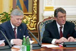 President of Ukraine presided over NSDCU meeting