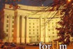 Ukraine's Foreign Ministry on Transdniestrian problem