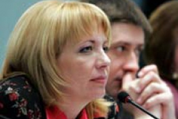 The First Lady of Ukraine founded medical centre
