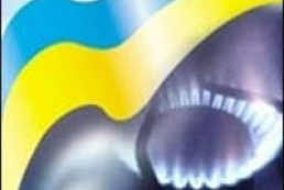 International experts to determine gas price for Ukraine