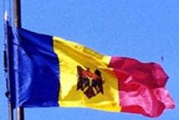 Ukraine does not block Transdniestrian region