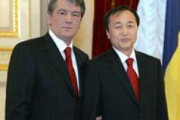 President of Ukraine accepted credentials