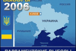 Ukrainians to vote even on board ships