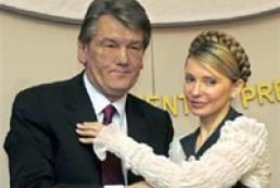 Yushchenko congratulated Timoshenko