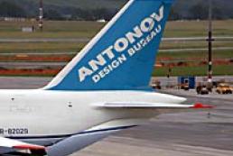 NATO to use Ruslan and Ukrainian Antonov aircraft