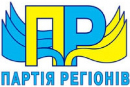 Yanukovych party has a formular to unite Ukraine