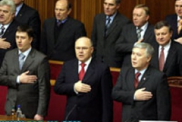 Ukraine's PM may be commissioned by the first session of the new parliament