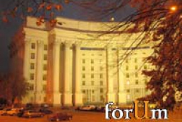 Ukraine's Foreign Ministry calls Russia to dialogue on former USSR's property