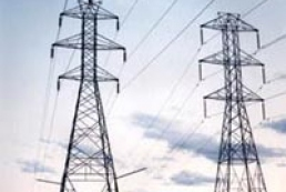 Electricity supply cut off to Ukraine's Air Force