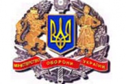 Ukraine's Defence Ministry represents the National Program for Armament and Equipment Development