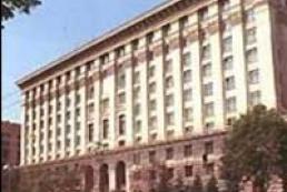 Kyiv City Administartion implements the TB Program