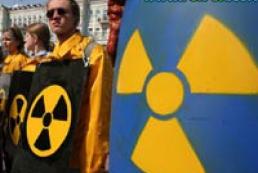 Ukraine's Security Service (SBU) declassified the Chornobyl documents