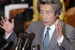 Japan to continue help Ukraine to overcome the Chornobyl aftermath