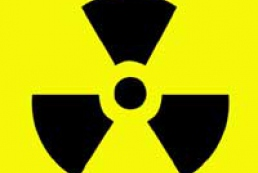 Ukraine, Russia and Bulgaria inked the agreement on transportation of nuclear material