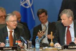 The NATO-Ukraine Commission meeting in Sofia