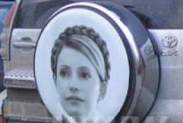 Tymoshenko is