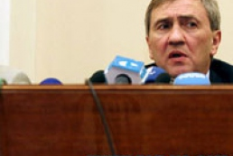 Kyiv Mayor prohibits the sale of alcohol beverages within the precincts of the city administration