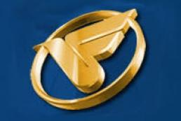 Forum Bank to open a representation in Czech Republic