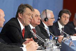 Ukraine initiated the issue of the energy coalition formation at Varna summit