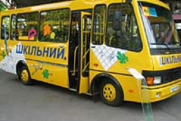 The Cabinet of Ukraine assigns means for acquisition of the rural school buses