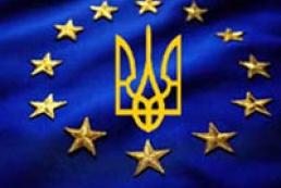 "V. Yushchenko: ""Ukraine's successful participation in European projects will make it closer to EU"""