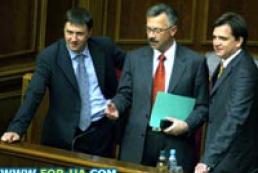 Yuri Haidutsky on the work of the Yekhanurov's Cabinet