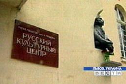 The attacks on Pushkin's Russian Culture Centre in Lviv