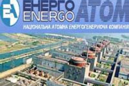 The Pivdenno-Ukrainiska nuclear plant holds up for routine repair