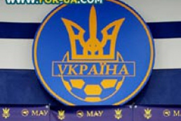 The Football Federation of Ukraine is willing to scale down the foreigners