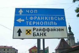 Raiffeisenbank Ukraine has been purchased by Hungarian OTP
