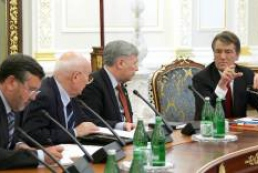 The National Security and Defence Council of Ukraine holds a meeting