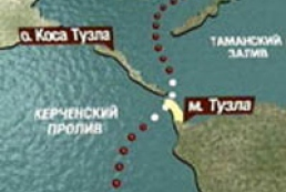 Russia-Ukraine negotiations on Azov Sea and Kerch demarcation are now at a dead end
