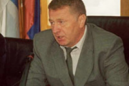 SBU forbids RF Vice-Speaker Zhyrinovsky Ukraine