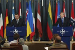 NATO-Ukraine Commission held in Brussels