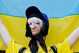 Football match Ukraine/Spain