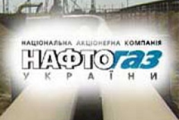 Naftogaz holds negotiations with RosUkrEnergo