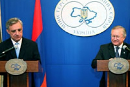 Ukraine's and Armenia's Foreign Ministers held a meeting
