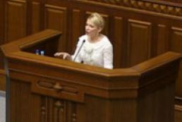 Tymoshenko confirmed formation of the orange coalition