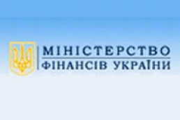 Ukraine's Finance Ministry chose Ukrainian banks for teh international joint projects