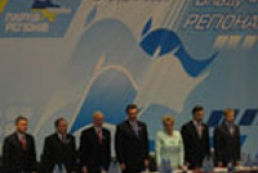 Party of Regions lays down new condition