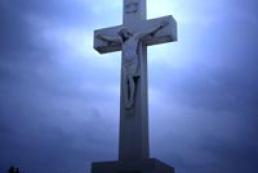 Kyiv met the Tree of the Vivifying Cross