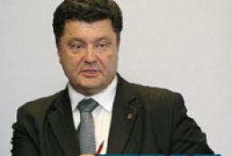 Poroshenko withdrew his candidature for the Speaker's post