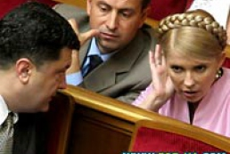 Tymoshenko is busy with the parliament's dissolution