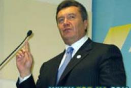 Yanukovich: We guarded the speaker