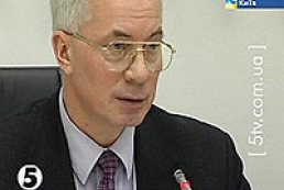 Azarov stands for urgent approval of the acts on the Cabinet and opposition